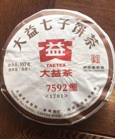 вкусный китайский чай Шу Пуэр по рецепту 7592, Менхай